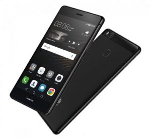 website_82-multiimage_103655_main-huawei-p9-lite-review-jpg-scale-size-700x500